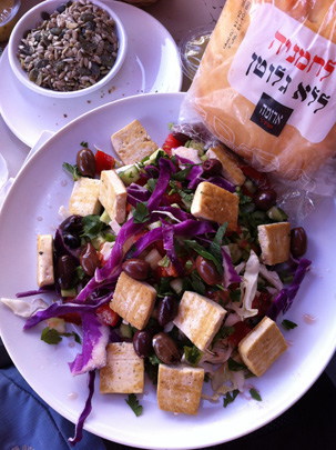 Salad with Tofu and Gluten-free Roll, Aroma Cafe, Jerusalem